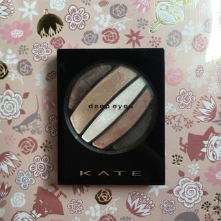 ケイト(KATE)のKATE アイシャドー アイシャドウ ブラウン(アイシャドウ)