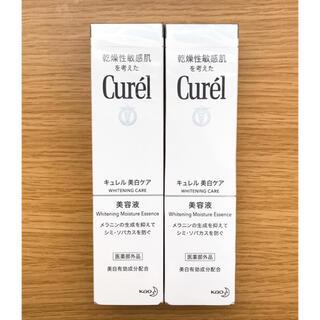 Curel - キュレル 美白美容液