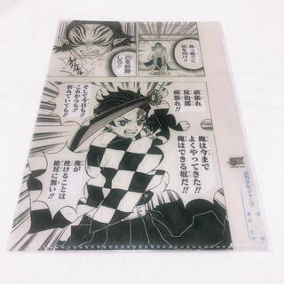 鬼滅の刃 ジャンプショップ 炭治郎 響凱 原画風 ファイル WJ50周年展(クリアファイル)
