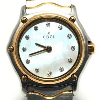 エベル(EBEL)のEBEL(エベル) 腕時計 - 1057901 レディース(腕時計)
