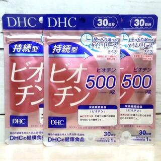DHC - DHC 持続型ビオチン 30日分 3袋 セット