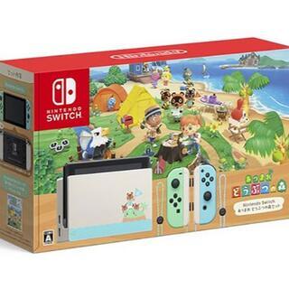 ニンテンドースイッチ(Nintendo Switch)の【生産終了】Nintendo Switch あつまれ どうぶつの森セット(家庭用ゲーム機本体)