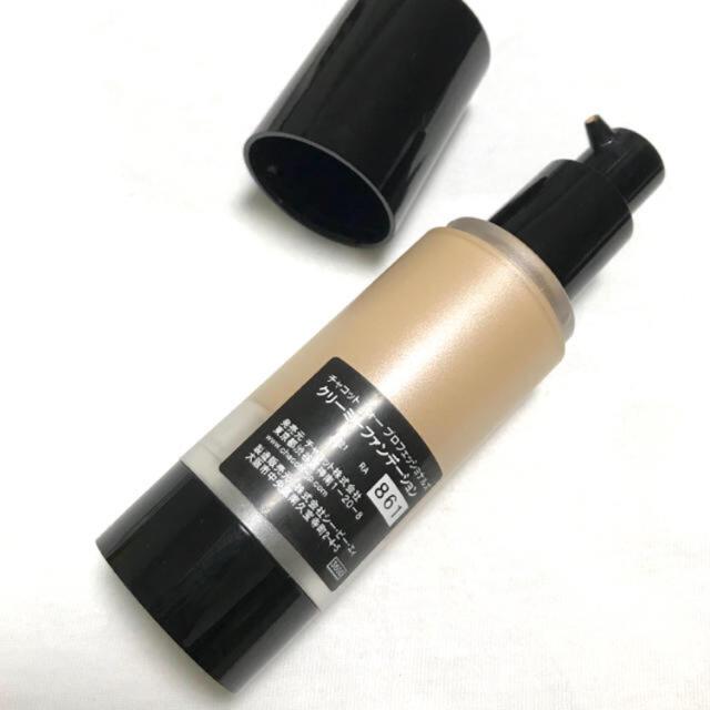 CHACOTT(チャコット)のchacott チャコットファンデーション コスメ 化粧 ベースメイク コスメ/美容のベースメイク/化粧品(ファンデーション)の商品写真