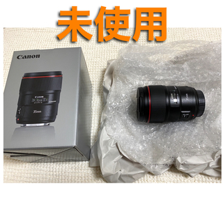 キヤノン(Canon)の【未使用】Canon EF35mm F1.4L II USM (レンズ(単焦点))
