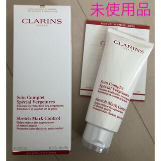 クラランス(CLARINS)のクラランス ストレッチマーク ボディクリーム(妊娠線ケアクリーム)