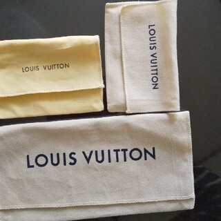 LOUIS VUITTON - ルイヴィトン 保存袋3枚