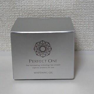 PERFECT ONE - 新品未使用 パーフェクトワン 薬用ホワイトニングジェル
