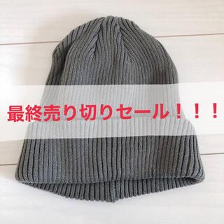 アースミュージックアンドエコロジー(earth music & ecology)の売り切りセール中★サマーニット帽 ニットキャップ(ニット帽/ビーニー)