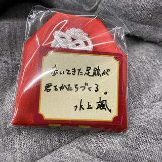 東大王 お守り風マスコット(キャラクターグッズ)