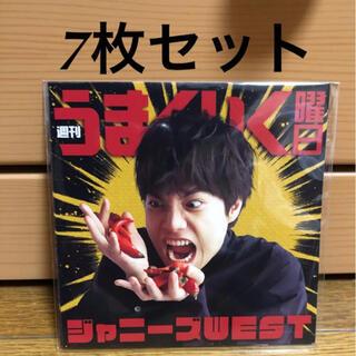 ジャニーズWEST チェンジングジャケット(アイドルグッズ)