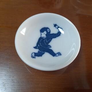 カネ恋 猿の豆皿(キャラクターグッズ)
