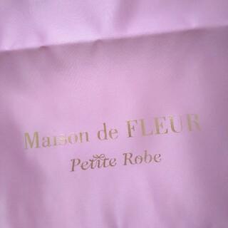 メゾンドフルール(Maison de FLEUR)のメゾンドフルール プチローブ エコバッグ ノベルティ 非売品 ピンク(エコバッグ)