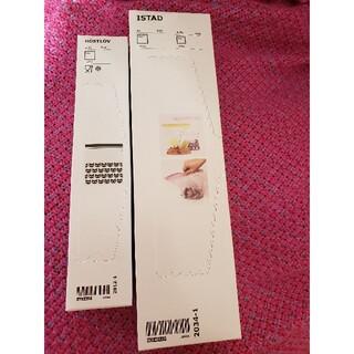 IKEA - お得♥️イケア*IKEA人気ジップ袋 大&猫柄~箱のまま出さず丸ごと送付します