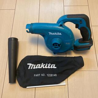Makita - マキタ 充電式ブロア