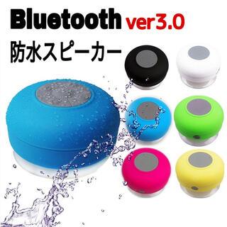 Bluetooth防水スピーカー 吸盤付き 電子取扱説明書(スピーカー)
