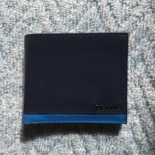 PRADA - プラダ二つ折り財布ユニセックス(ネイビー系)