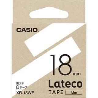 カシオ(CASIO)のラベルライター ラテコ用詰め替えテープ 白に黒文字(オフィス用品一般)