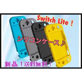 switch liteケース スイッチライトカバー イエロー シリコンカバー(家庭用ゲーム機本体)