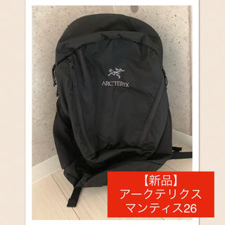 ARC'TERYX - 【新品】アークテリクス リュック マンティス 26 ブラック バックパック