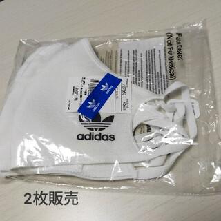 アディダス(adidas)のアディダスマスクカバー(トレーニング用品)