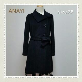 ANAYI - ANAYI アンゴラAライン膝丈コート.ブラック