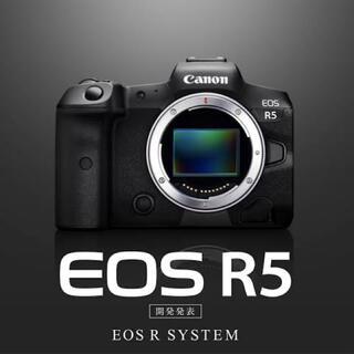 キヤノン(Canon)のEOS R5 国内販売品(ミラーレス一眼)