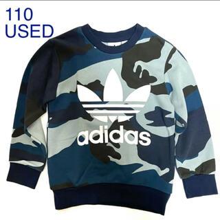 adidas - 【USED】アディダスオリジナルス♡110スウェットトレーナー長袖迷彩ブルー