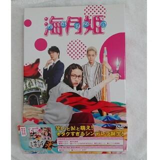 海月姫   DVD(日本映画)