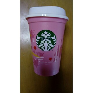 Starbucks Coffee - スターバックスコーヒー 2020  プラスチックカップ