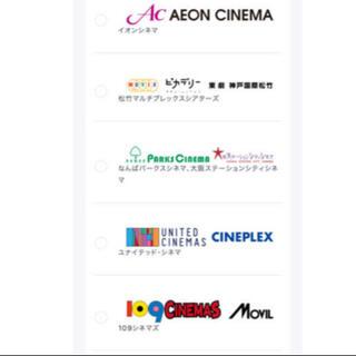 UNEXT 映画チケット(その他)
