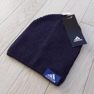 アディダス(adidas)の新品!《adidas》ビーニー 57~60cm(ニット帽/ビーニー)
