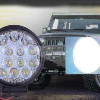 フォグランプ 防水・防塵・耐震 42W LED ワークライト作業灯 丸形 2個(汎用パーツ)