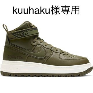 ナイキ(NIKE)のNIKE ナイキ エアフォース1 ハイ ゴアテックス ブーツ(スニーカー)