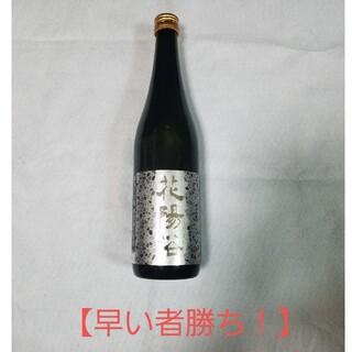 【希少!】花陽浴720ml(日本酒)