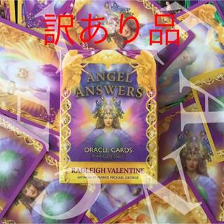 【訳あり品 箱潰れ】ANGEL ANSWERS  オラクルカード (趣味/スポーツ/実用)