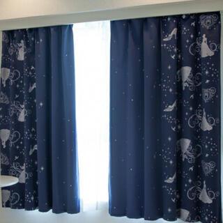 遮光カーテン 1級遮光 ドレープカーテン ディズニープリンセス シンデレラ(カーテン)