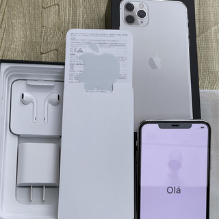 iPhone - iPhone11pro max 256G SIMフリー 色シルバー
