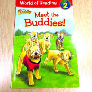 ディズニー(Disney)のディズニー絵本「Disney Buddies Meet the Buddies」(洋書)