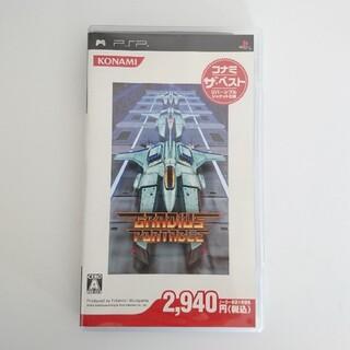 コナミ(KONAMI)のグラディウス ポータブル(コナミ・ザ・ベスト) PSP(携帯用ゲームソフト)