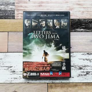 硫黄島からの手紙 LETTERS FROM IWO JIMA(日本映画)