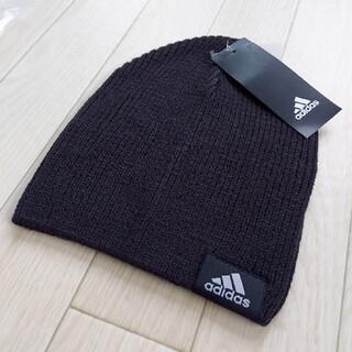 アディダス(adidas)の新品!《adidas》ビーニー 黒 57~60cm(ニット帽/ビーニー)