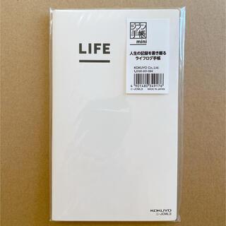 コクヨ(コクヨ)のジブン手帳Lite mini LIFE(カレンダー/スケジュール)