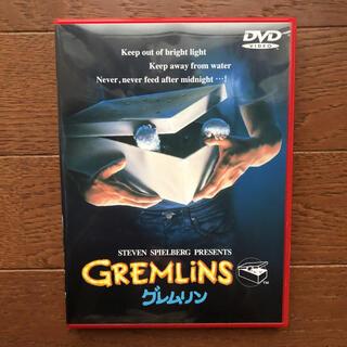 グレムリン('84米)〈期間限定出荷〉(外国映画)