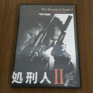 処刑人II DVD(外国映画)