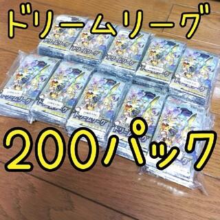ポケモン - ポケモンカード ポケカ ドリームリーグ 未開封200パック