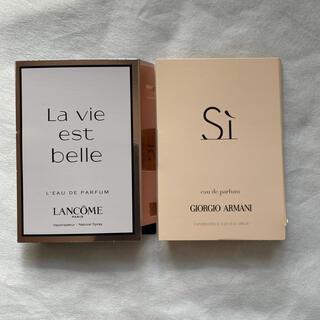 ランコム(LANCOME)の香水サンプル ランコム&アルマーニ(香水(女性用))
