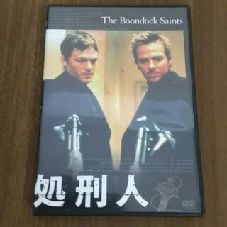 処刑人 DVD(外国映画)
