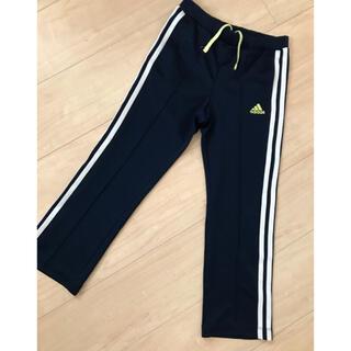 アディダス(adidas)のadidas  トレーニングパンツ ジャージ 紺×グリーンイエロー刺繍(パンツ/スパッツ)