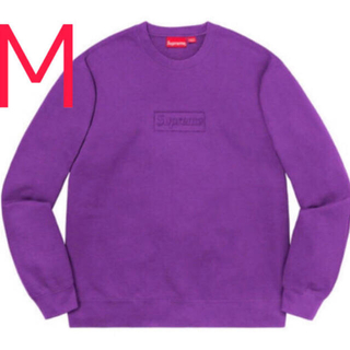 Supreme - Supreme Cutout Logo Crewneck M violet