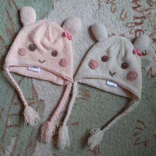 クーラクール(coeur a coeur)のクーラクール ニット帽セット(帽子)